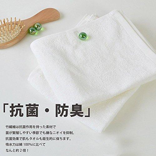 抗菌防臭竹繊維バンブーフェイスタオル5枚セット