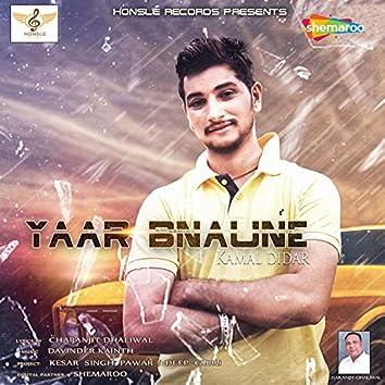 Yaar Bnaune