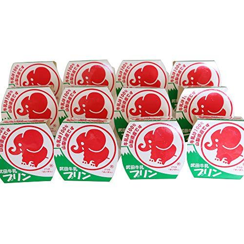 武田牛乳プリン 12個 詰め合せ