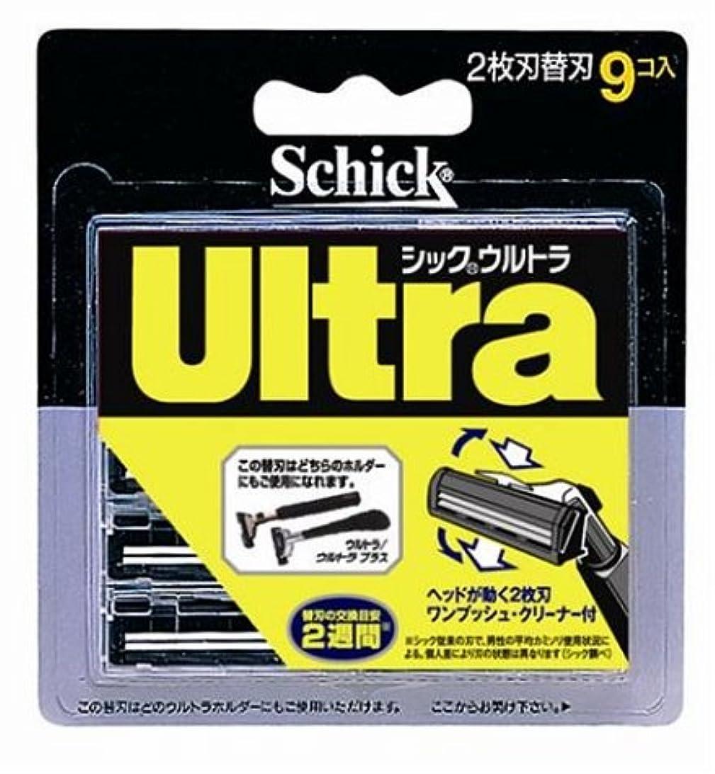 露出度の高い病的領収書シック Schick ウルトラ 替刃 TRー9