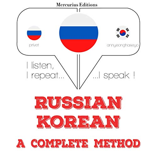 Russian - Korean. A complete method cover art