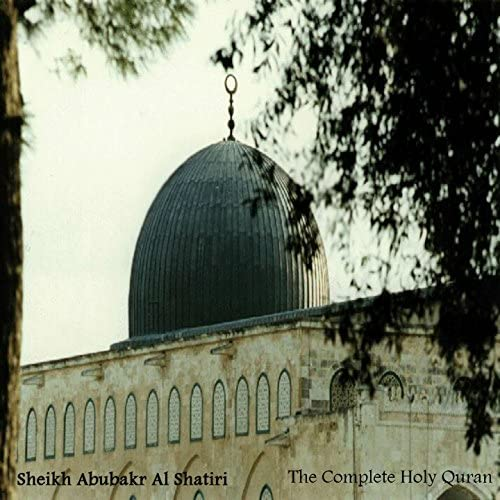 Sheikh Abubakr Al Shatiri