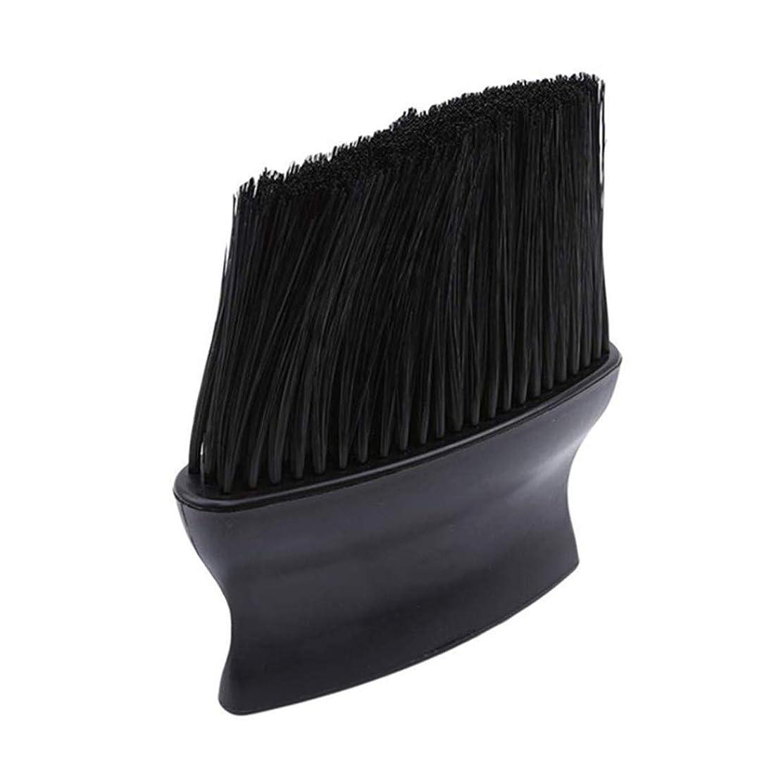カーテン不足断言する1st market 丈夫な理髪ブラシ首フェイスダスターブラシサロンヘアークリーニング散髪ヘアブラシ