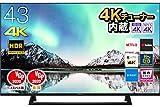 ハイセンス 43V型地上・BS・110度CSデジタル4Kチューナー内蔵 LED液晶テレビ(別売USB HDD録画対応) Hisense 43E6800
