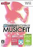 「DDR ミュージックフィット」の画像