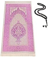 BAYKUL イスラム教徒の祈祷用ラグ イスラム教のトルコベルベットラグ ラマダンのギフトに最適 ジャナズ 祈りのマット レディース メンズ ポータブルカーペット ムスリムマット 祈りのラグ イスラム サジャダ ギフト 祈りのビーズ 99 (ホワイト/ピンク)