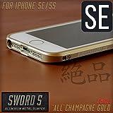 iPhone SE(第一世代) ケース バンパー アルミ製 SWORD5 メタルバンパー ストラップホール付
