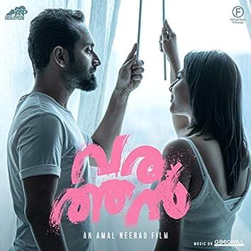 Varathan (Original Motion Picture Soundtrack)