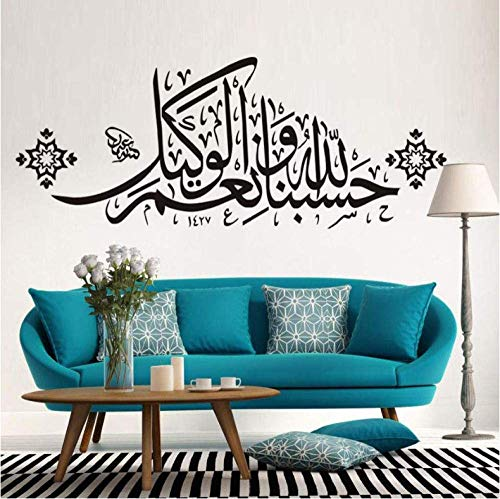 God Allah Koran Islam Muslimen sprechen Arabisch Islamisch Wandaufkleber Moschee Wand oder Fenster oder Fahrzeug Aufkleber Aufkleber Vinyl Home Decor 60 x 24 cm