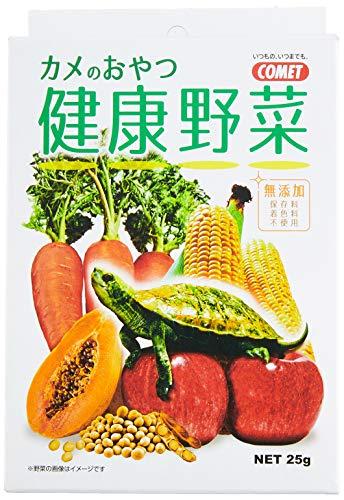 コメット カメのおやつ 健康野菜 25gamazon参照画像
