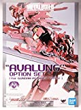 Bandai Metal Build Avalung Dash OP Set for Gundam Astrea Type-F, Astrea Body NOT Included
