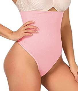 102 Thong (Classic & Open Crotch) Womens Waist Cincher Shaper Trainer Girdle Faja Tummy Control Panty Shapewear