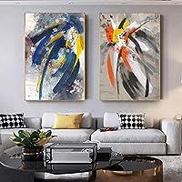 キャンバスに絵画抽象的な落書きアート黄色の羽の壁のアートポスターは、リビングルームの装飾のための壁の写真を印刷します60x90cmx2フレームレス
