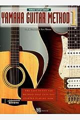Yamaha Guitar Method (Yamaha Individual Instruction) Kindle Edition