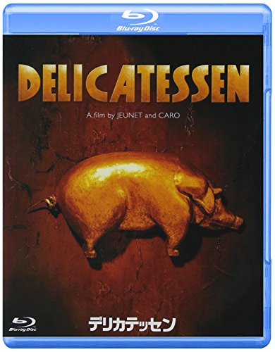 デリカテッセン [Blu-ray]