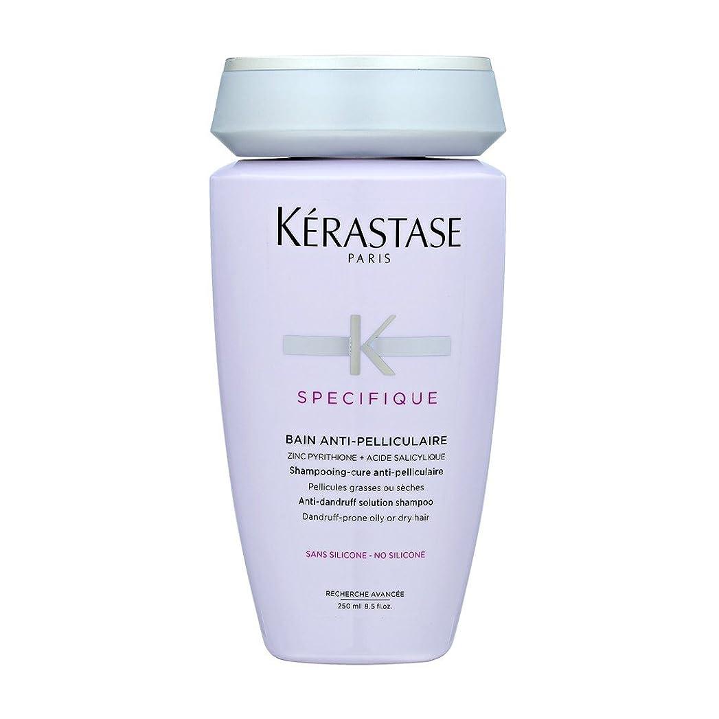 それにもかかわらず縫い目ビジョンケラスターゼ(KERASTASE) スペシフィック SP バン ゴマージュ ペリキュレール 250ml [並行輸入品]