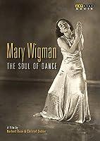 マリー・ヴィグマン ダンスの魂[DVD]