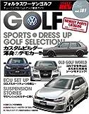 ハイパーレブ Vol.181 VWゴルフ