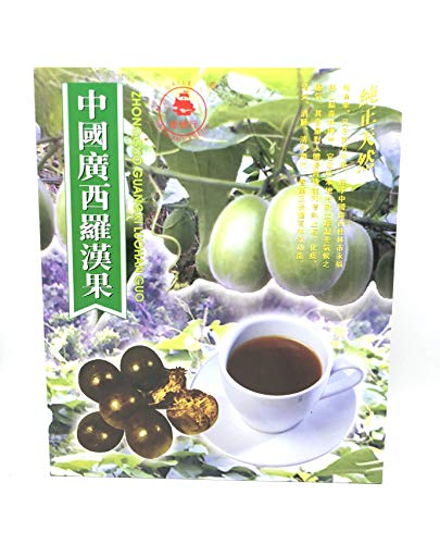 Natural herbs for health and wellness, Asian Herb Nourishing Lungs Dried Luo Han Guo/ Monk Fruit 20 PCS Large Size 罗汉果 特大罗汉果 羅漢果