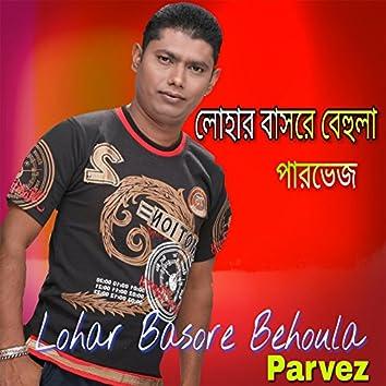 Lohar Basore Bahula