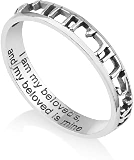 Marina Meiri 925 Sterling Silver Openwork Ring,Womens or Mens I Am My Beloved's in Hebrew and English
