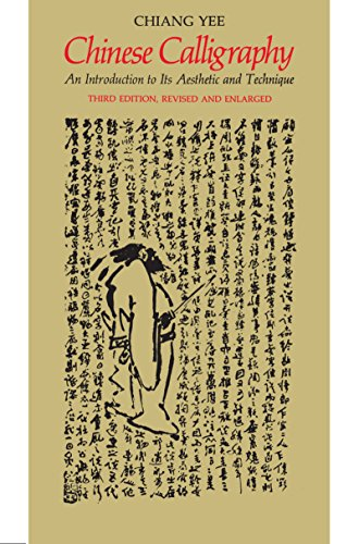 Chinese Calligraphy: An Introduction to Its Aesthetic and Technique, Third Revised and Enlarged Edition (English Edition)