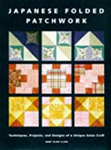 free japanese folded patchwork patterns