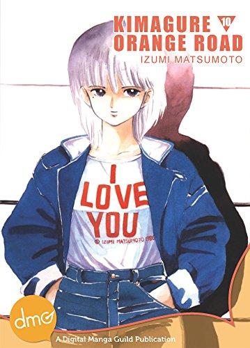 Kimagure Orange Road Vol. 10 (Shonen Manga) (English Edition)