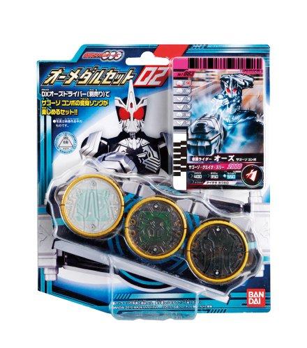 仮面ライダーオーズ オーメダルセット02