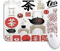 VAMIX マウスパッド 個性的 おしゃれ 柔軟 かわいい ゴム製裏面 ゲーミングマウスパッド PC ノートパソコン オフィス用 デスクマット 滑り止め 耐久性が良い おもしろいパターン (現代日本の文化要素フラワーティーポット)