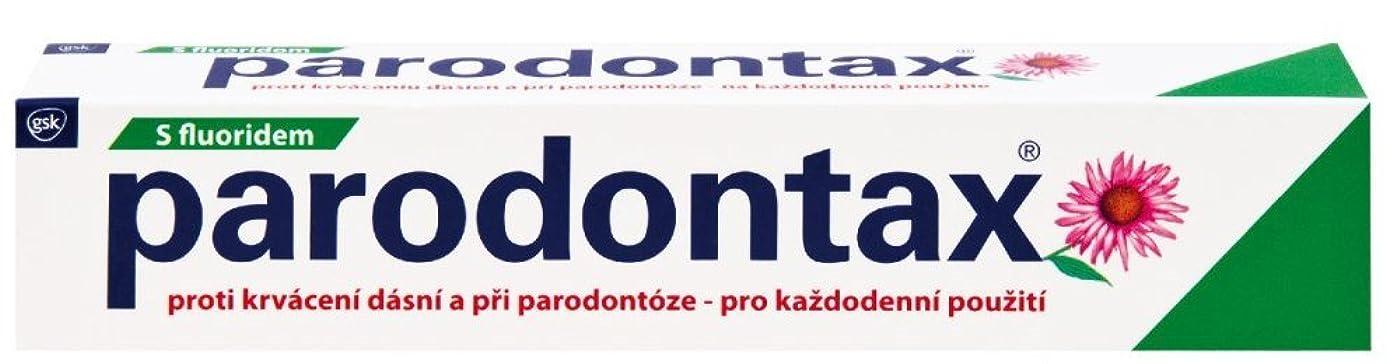 男らしさ対バイオレットParodontax Herbal Toothpaste 75ml 3個入り ハーブの歯磨き粉 歯周病ケア [欧州]  [並行輸入品]
