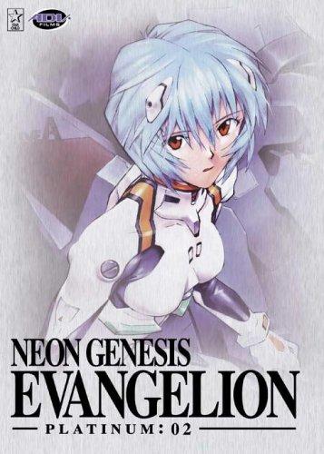 Neon Genesis Evangelion Platinum - Vol. 2 [Edizione: Regno Unito]