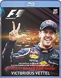 2012 FIA F1世界選手権総集編 完全日本語版 BD版 Blu-ray