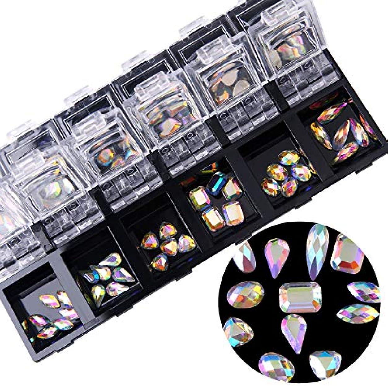 謙虚昇る悲劇1ボックスシルバーフラットバックネイルアートホログラフィックラインストーンジュエリーabクリスタルダイヤモンドジェルのヒントデコレーションケース