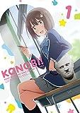 この美術部には問題がある! 1(DVD)[KIBA-2278][DVD] 製品画像