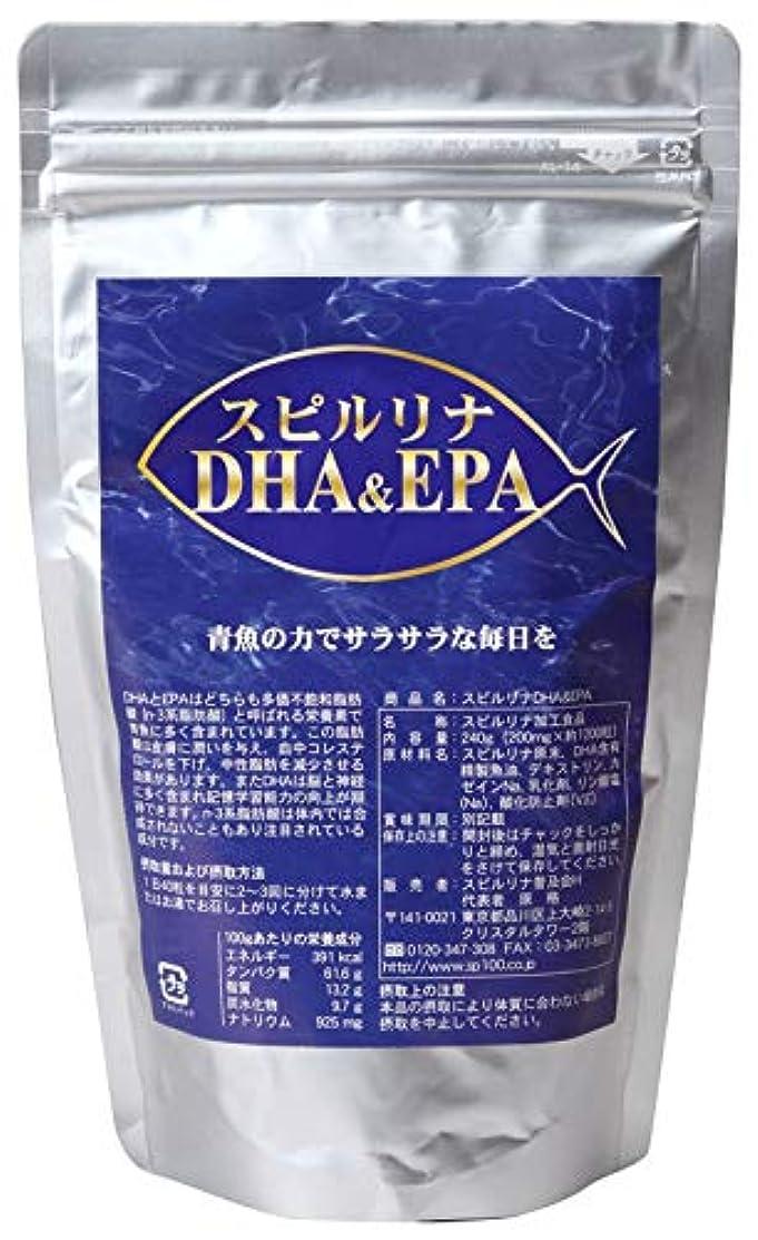 ファイバピット登る【スピルリナ?DHA&EPA】1200粒×200mg(約30日分)