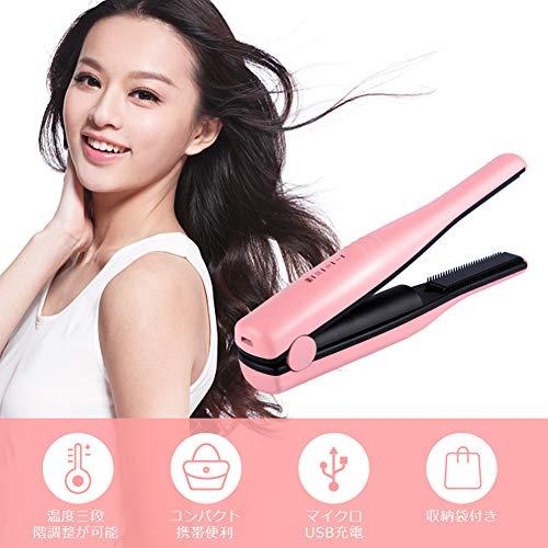 ヘアアイロンストレートアイロンコードレスヘアアイロンヘアカーラーヘアストレートミニヘアストレートナー櫛付きコンパクトサイズ3段階温度調整3wayスタイル髪に優しいUSB充電式海外対応男女兼用日本語説明書付き