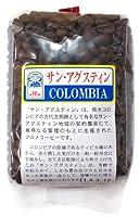 【自家焙煎コーヒー豆】コロンビア・サン・アグスティン200g (豆のまま)