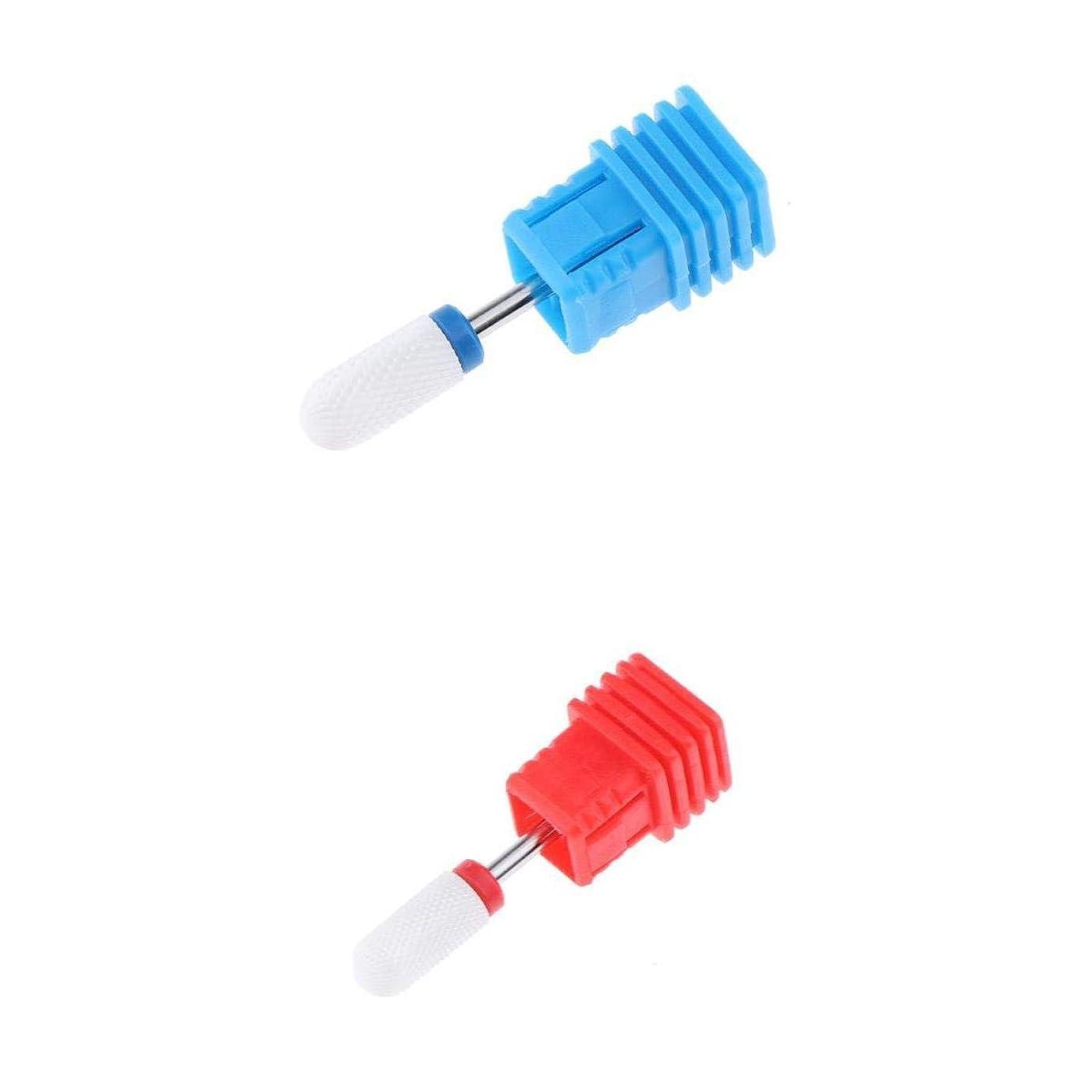 計り知れない光の義務づけるB Blesiya 2本 ネイルアート ドリルビット ネイルサロン ネイル道具