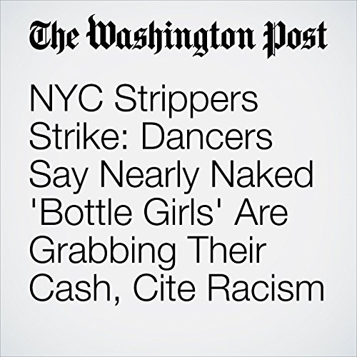 NYC Strippers Strike: Dancers Say Nearly Naked 'Bottle Girls' Are Grabbing Their Cash, Cite Racism copertina