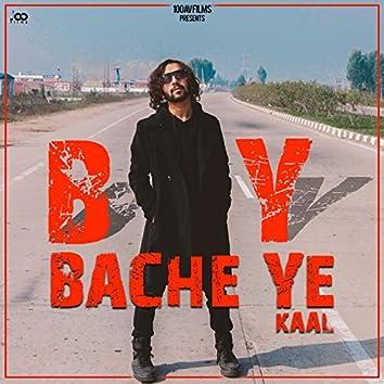 Bache Ye