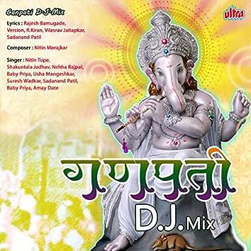 Ganpati Dj Mix