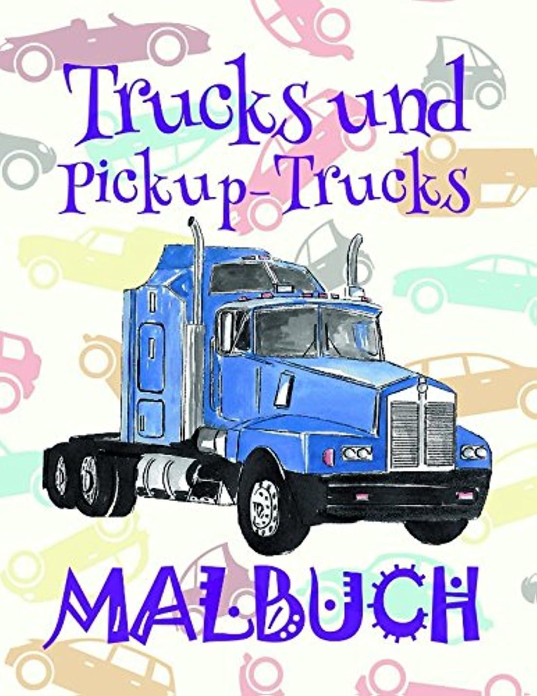 アーサーコナンドイル比較酒Malbuch Trucks und Pickup-Trucks ?: Schoenes Malbuch fuer Jungen 4-10 Jahre alt! ? (Malbuch Lastwagen und Pickup-Trucks - A SERIES OF COLORING BOOKS)