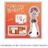 アクリルフィギュアプレート「とある科学の超電磁砲T」02/白井黒子