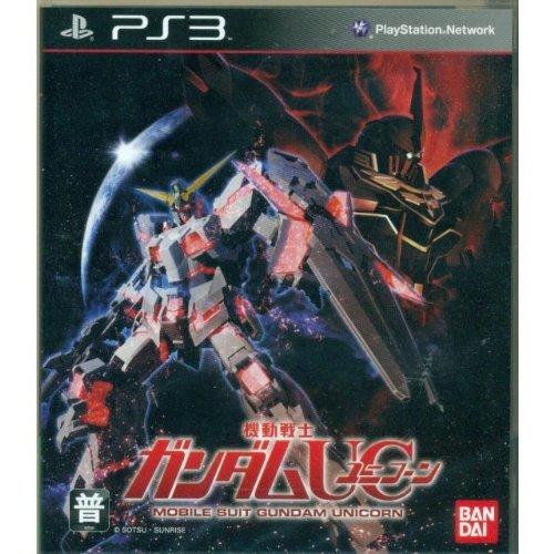 Kidou Senshi Mobile Suit Gundam Unicorn Uc Ps3 [Asia Edition]