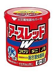 【第2類医薬品】アースレッドW 6-8畳用 10g ×3