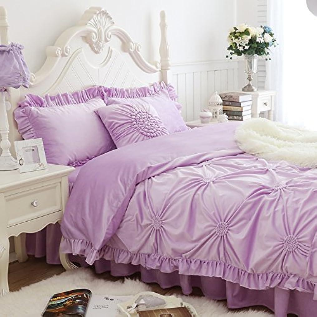 注入拍手下mzpride暖かいベルベット女の子寝室セット韓国フリル付きベッドセット クイーン パープル