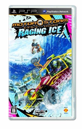MotorStorm Raging Ice(モーターストーム レイジングアイス) - PSP