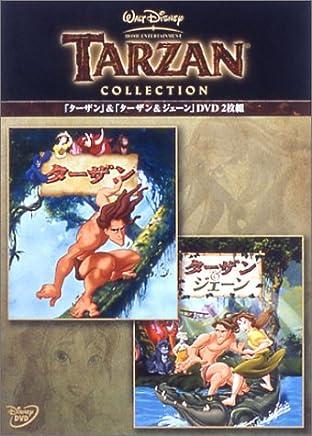 ターザン / ターザン&ジェーン DVD2枚組