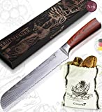 Caridano® Messerset – Brotmesser inkl. Brotsäckchen – Küchenmesser mit Holzgriff aus Pakka Holz – Brot Messer Set aus hochwertigem MOV Stahl mit Wellenschliff und Damast Lasermuster – Knife Set